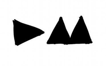 Depeche Mode live în Bucureşti în 2013. Piramide masonice în promovare?