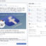 impact postare, statistică facebook